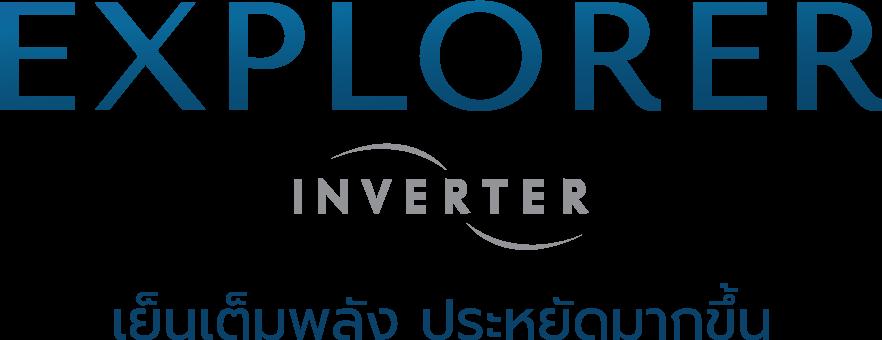 carrierthailand explorer logo