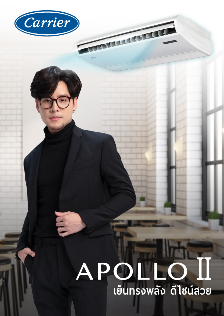 carrier thailand brochure aplollo2