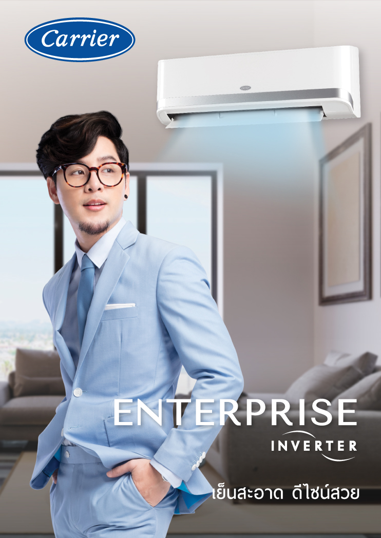 carrier thailand brochure enterprise
