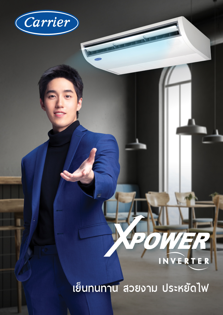 carrier thailand brochure xpower ceiling