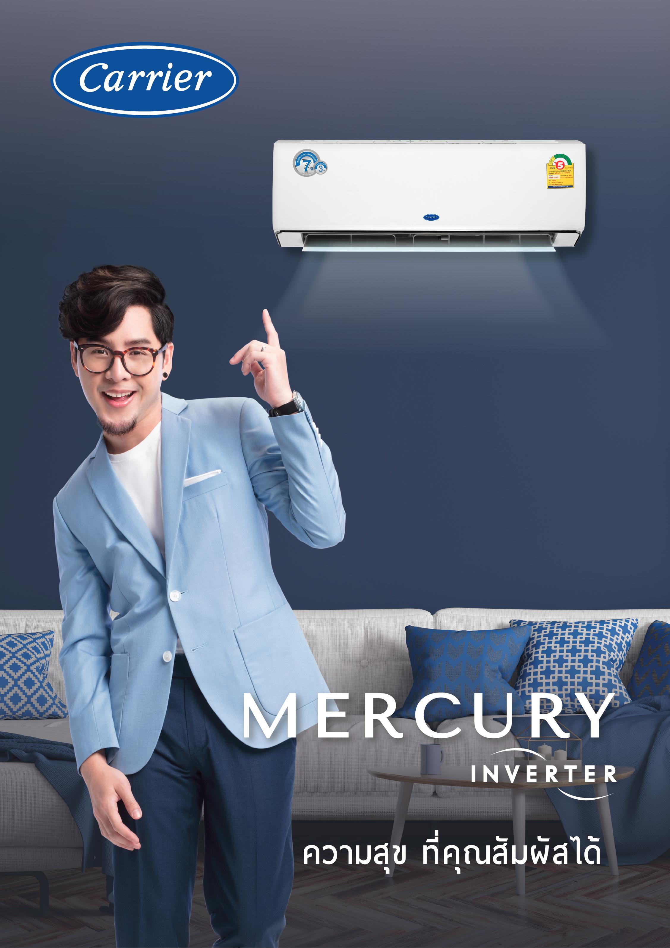 mercury-brochure-cover
