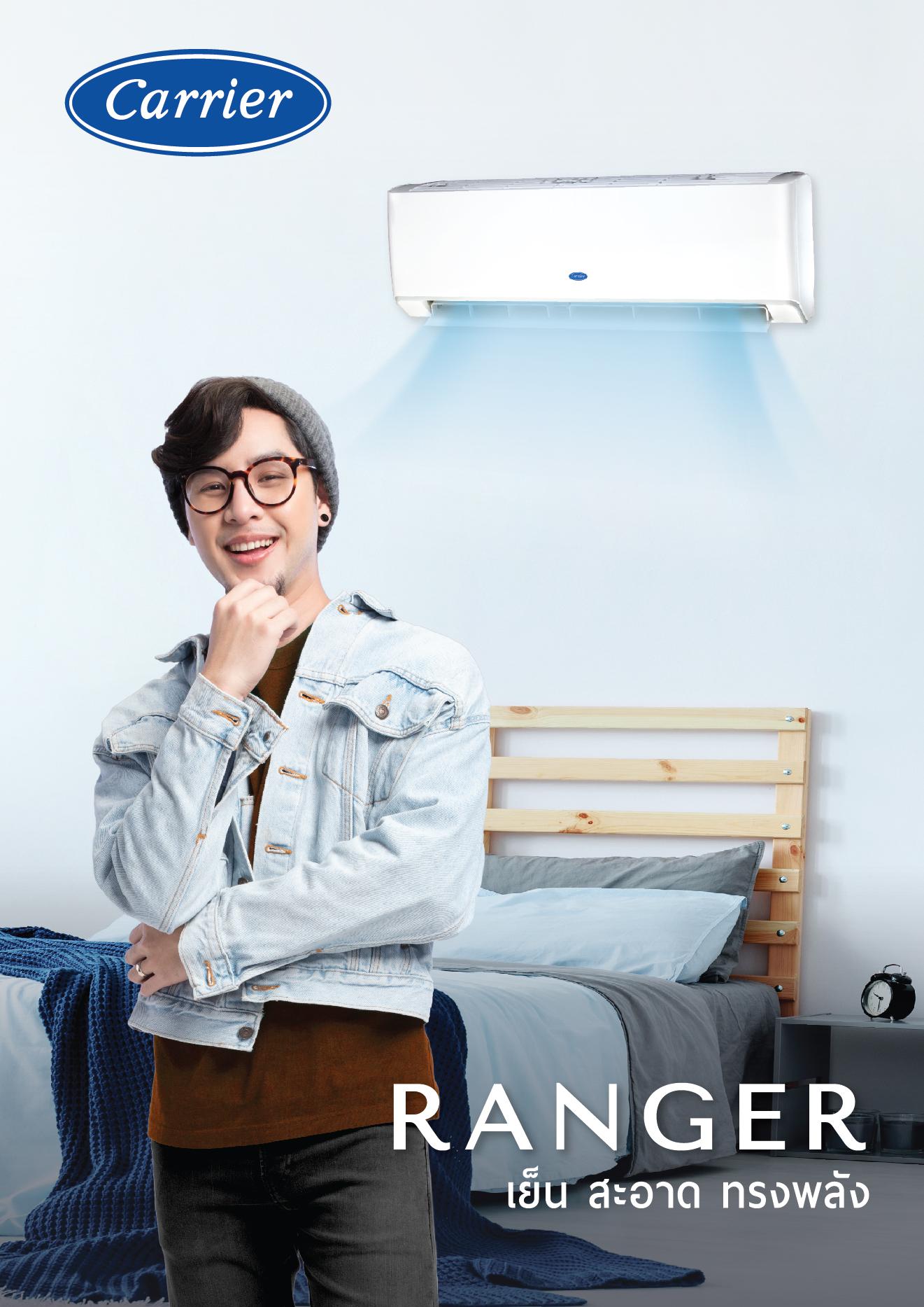 ranger-brochure-cover
